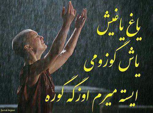 http://aharimiz.arzublog.com/uploads/aharimiz/500x368_1477547206649313.jpg