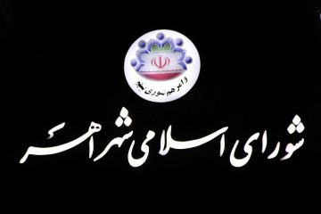 http://aharimiz.arzublog.com/uploads/aharimiz/SHORA_AHAR.jpg