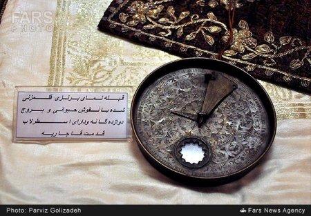 http://aharimiz.arzublog.com/uploads/aharimiz/ahar_-moze_-6.jpg