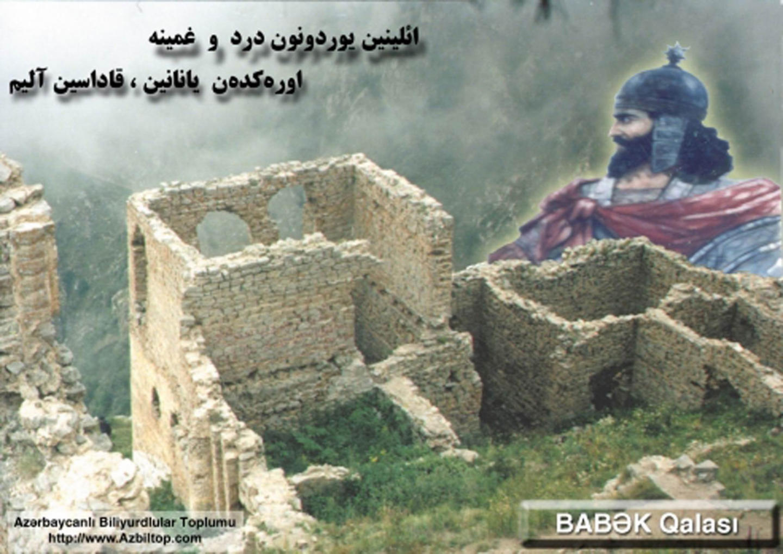 http://aharimiz.arzublog.com/uploads/aharimiz/ata_babak_3.jpg