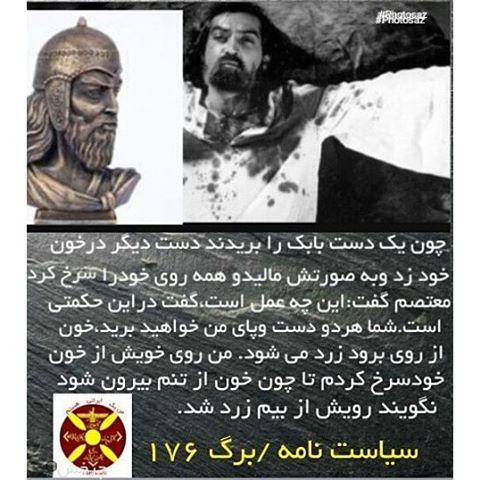 http://aharimiz.arzublog.com/uploads/aharimiz/babak_57.jpg
