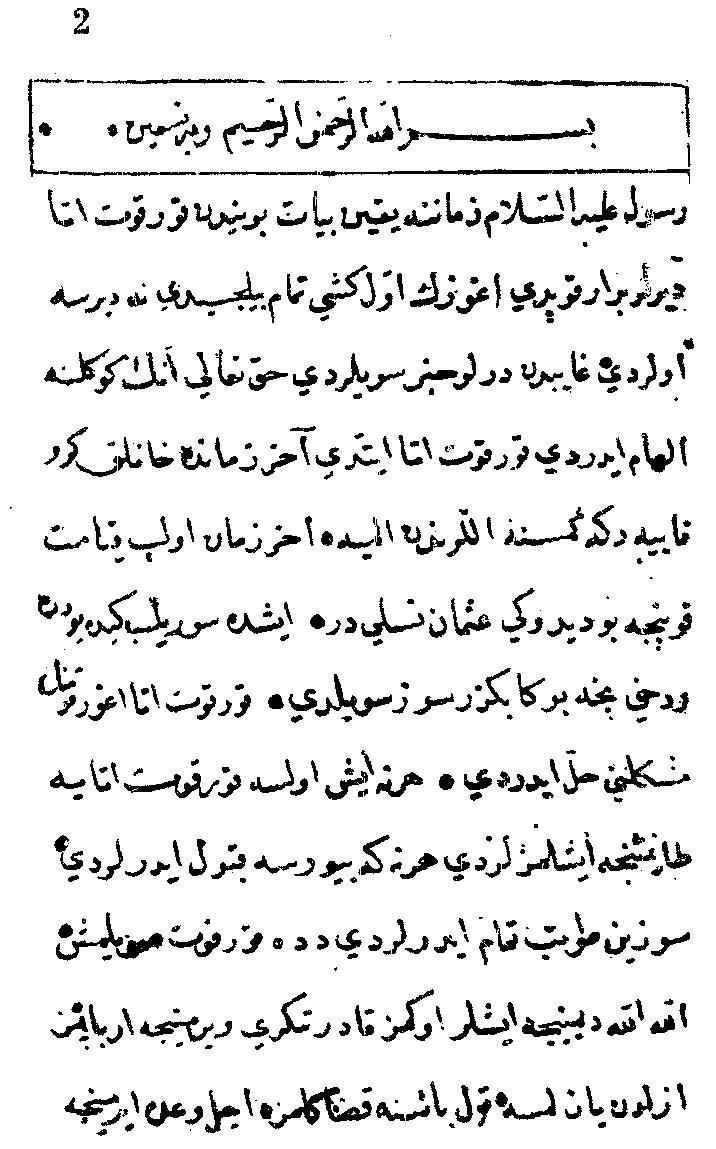 http://aharimiz.arzublog.com/uploads/aharimiz/dedequrqud.jpg