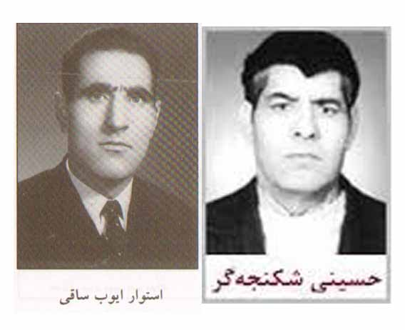 http://aharimiz.arzublog.com/uploads/aharimiz/ostowar_sagi.jpg