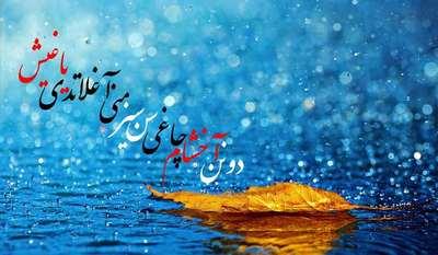 http://aharimiz.arzublog.com/uploads/aharimiz/yaghish.jpg