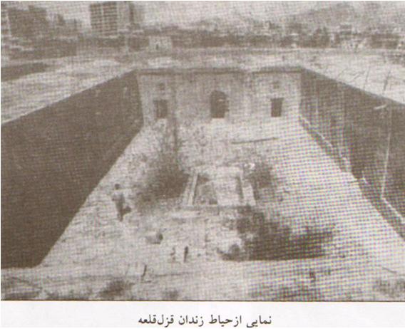 http://aharimiz.arzublog.com/uploads/aharimiz/zendan_qizil_galee.jpg